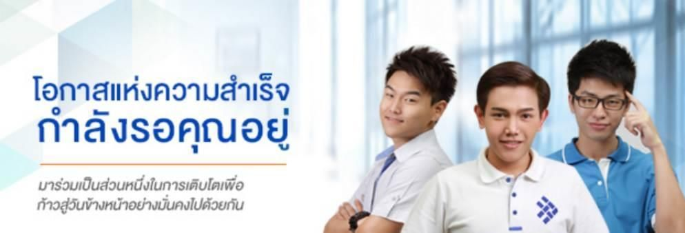 Thai Credit Retail Bank Public Company Limited's banner