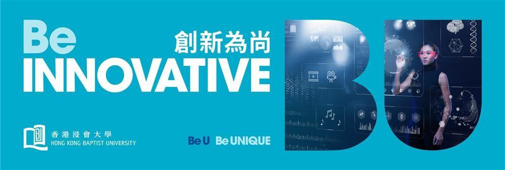Hong Kong Baptist University's banner