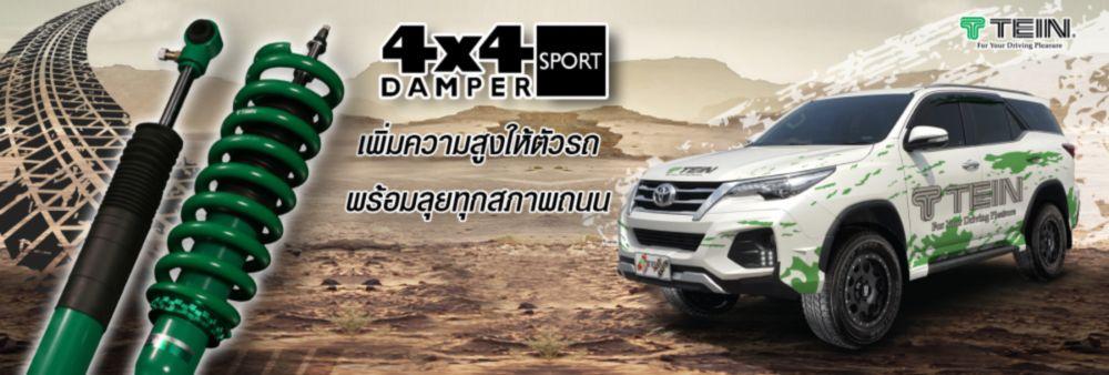 TEIN Sales (Thailand) Co., Ltd.'s banner