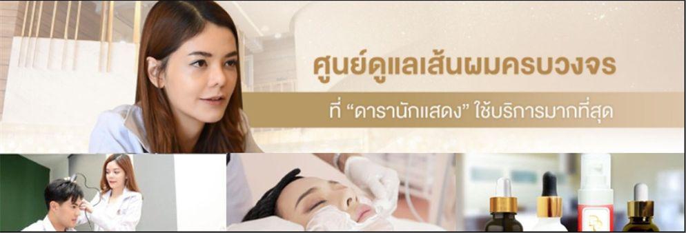 Onuma Clinic Ordinary Partnership's banner