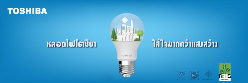 Thai Toshiba Lighting Co., Ltd.'s banner