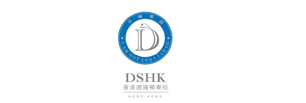 Dalton School Hong Kong's banner
