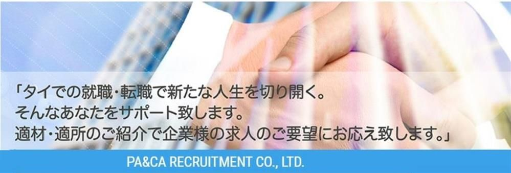 PA & CA Recruitment Co., Ltd.'s banner