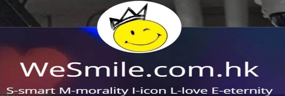 Wesmile.com.hk's banner