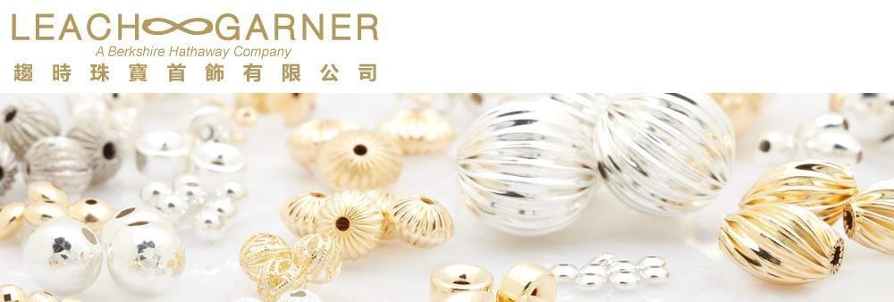 Leach & Garner (HK) Limited's banner