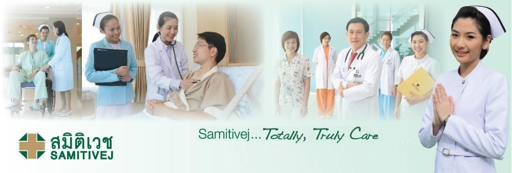 Samitivej Public Company Limited's banner