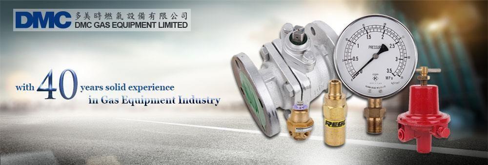 DMC Gas Equipment Limited's banner