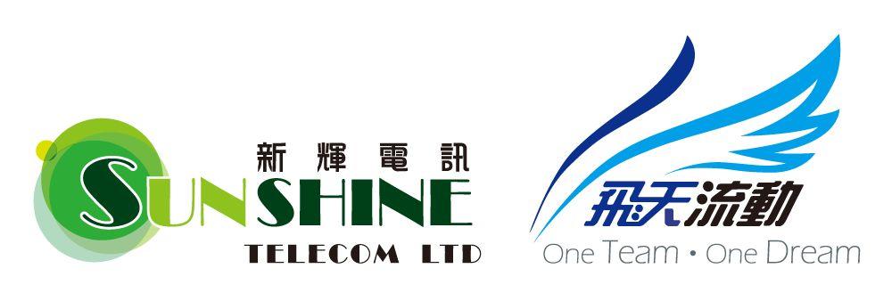 Sunshine Telecom Limited's banner