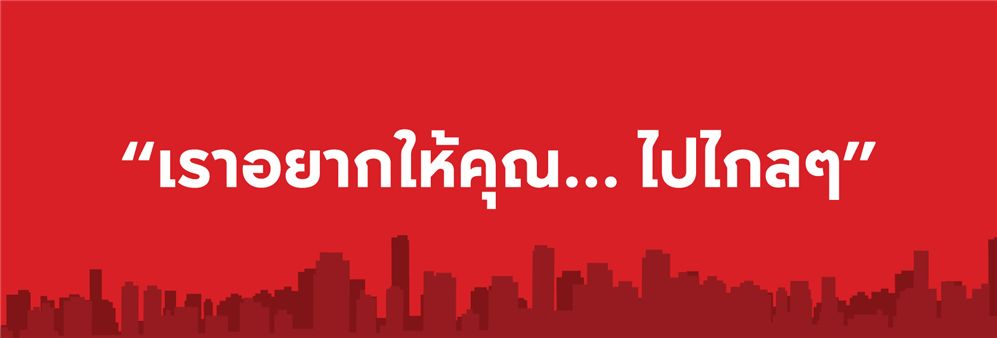AP (Thailand) Public Company Limited's banner