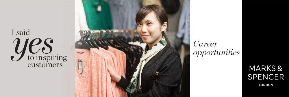 ALF Retail Hong Kong Limited's banner