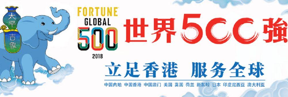 China Taiping Insurance (HK) Company Limited's banner