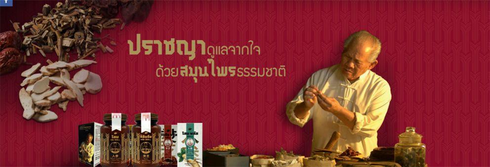 Kui Lim Hung Corporation Co., Ltd.'s banner