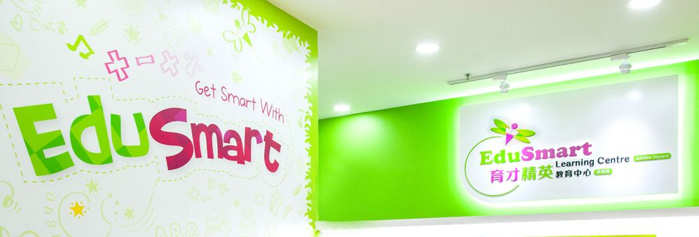 EduSmart Company Limited (A member of Popular Holdings Ltd)'s banner