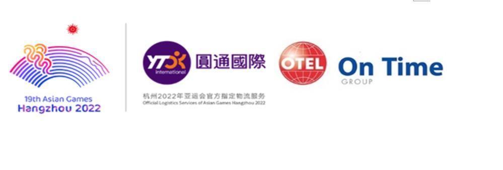 On Time Express Ltd's banner