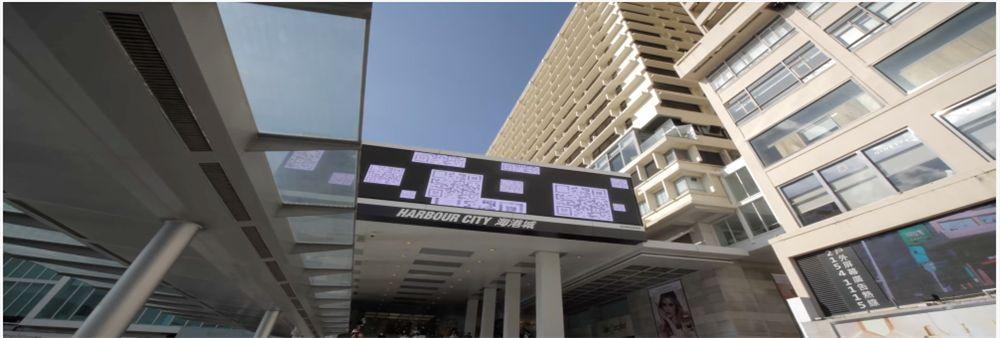 The Screens Guru Company Limted's banner