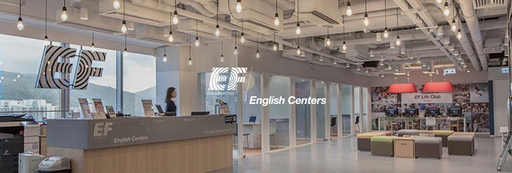 EF Language Solutions Hong Kong Limited's banner