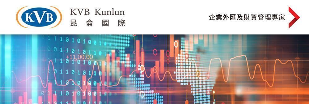 KVB Trading (Hong Kong) Limited's banner