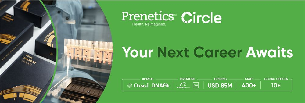 Prenetics Limited's banner