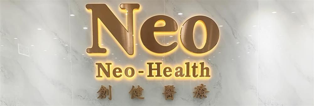 Neo-Health (HK) Limited's banner