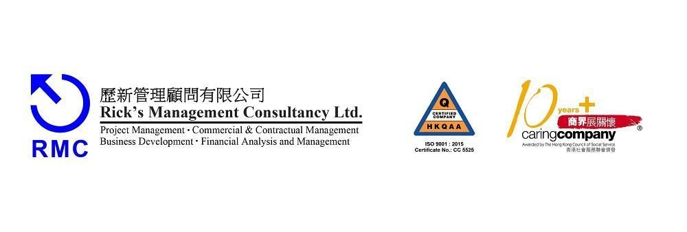 Rick's Management Consultancy Ltd's banner