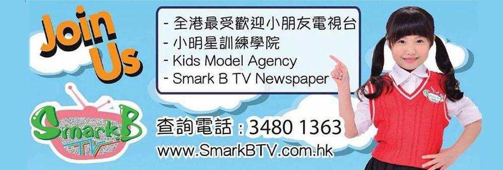 Smark B TV Media Limited's banner