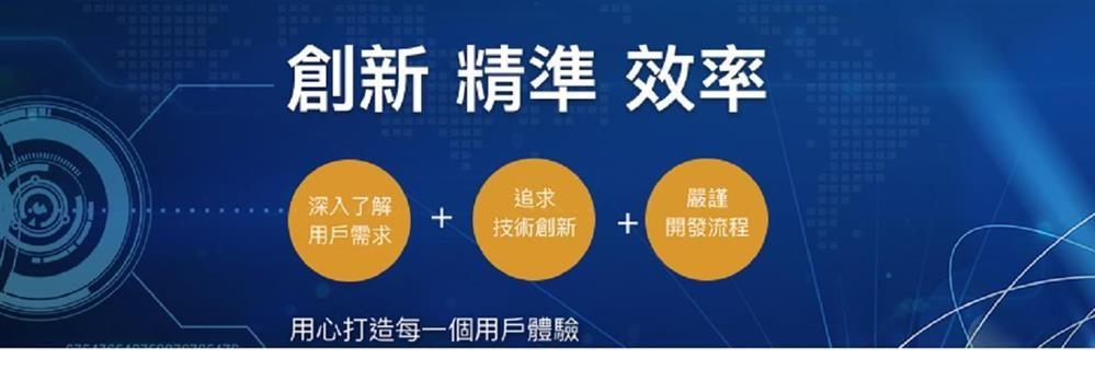 Hong Kong Relaxops Limited's banner