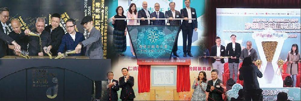 A Team Plus (Hong Kong) Limited's banner