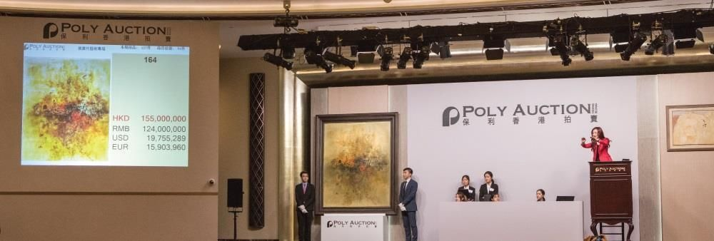 Poly Auction (Hong Kong) Limited's banner