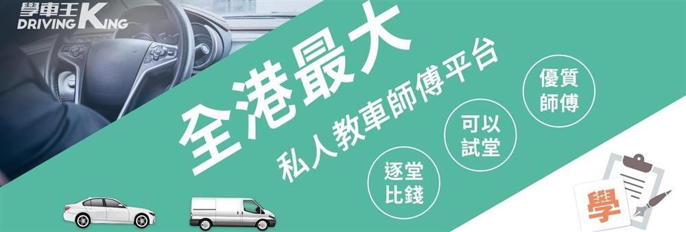 Lemongene Technology Limited's banner