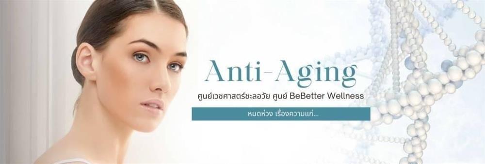 BeBetter Wellness's banner