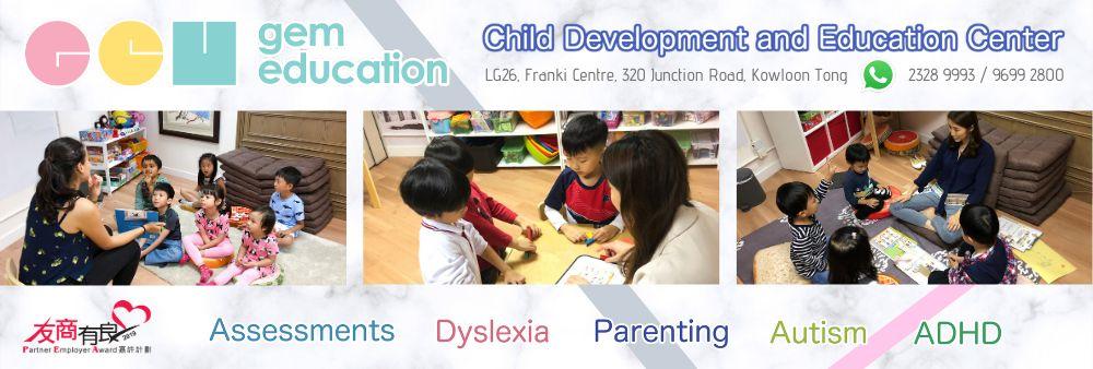 GEM Education Limited's banner
