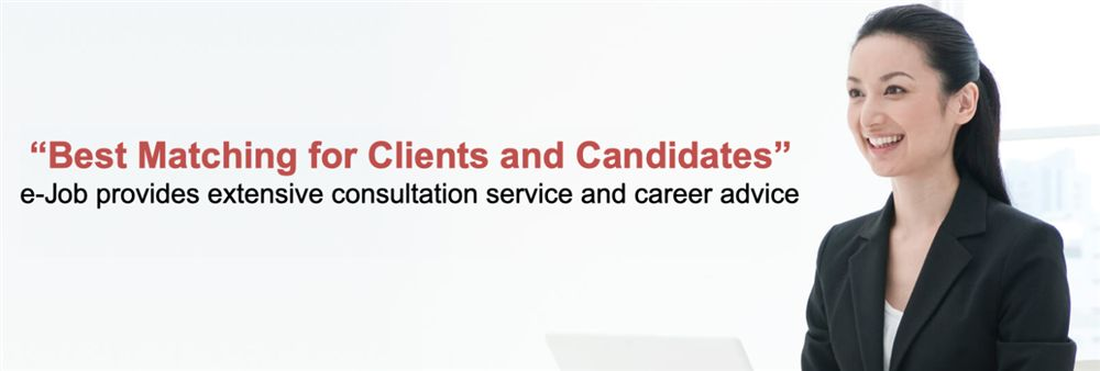 e-Job Agency Limited's banner