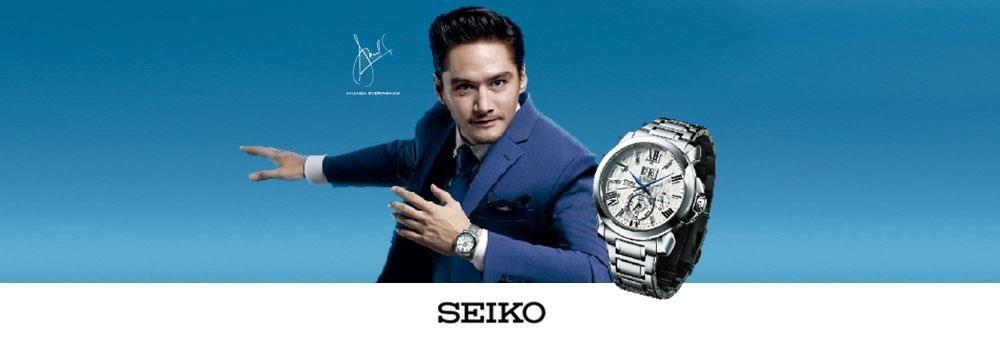 SEIKO (THAILAND) CO., LTD. ( HEAD OFFICE )'s banner