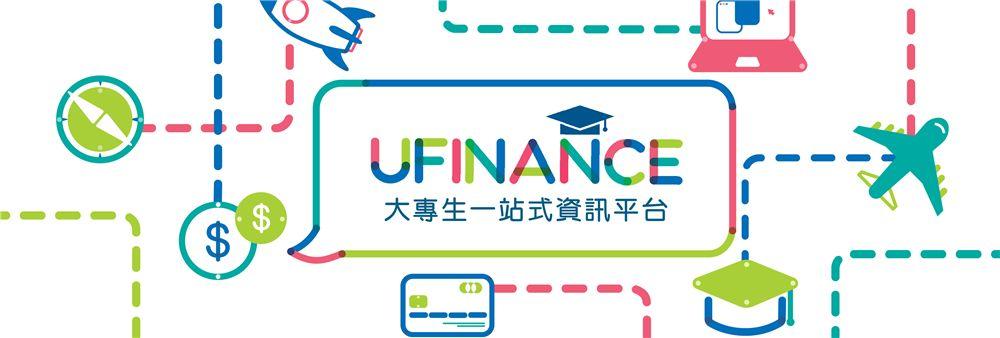 UFINANCE HONG KONG LIMITED's banner