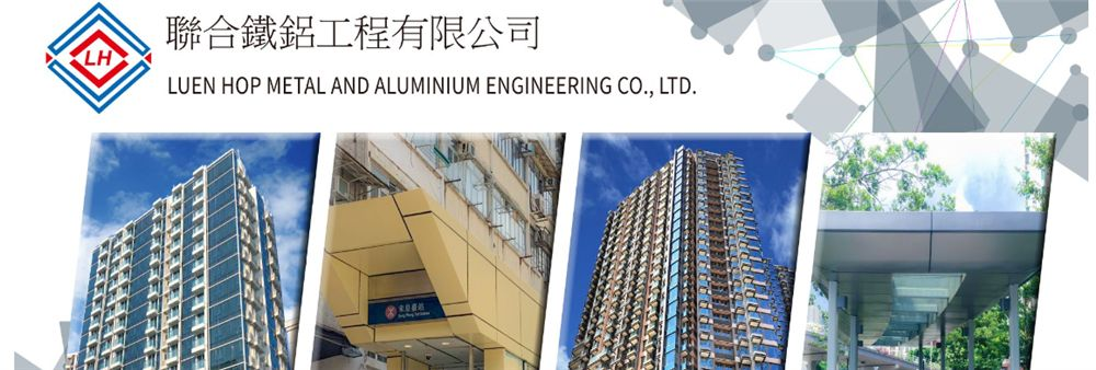 Luen Hop Metal and Aluminium Engineering Company Limited's banner