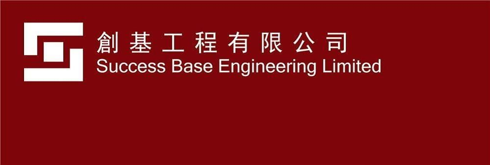 Success Base Engineering Ltd's banner