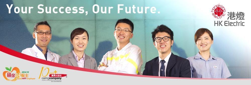 The Hongkong Electric Co., Ltd's banner