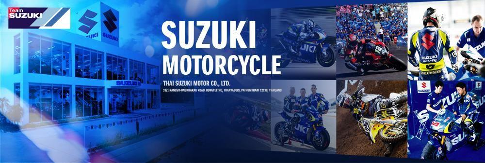 Thai Suzuki Motor Co., Ltd.'s banner