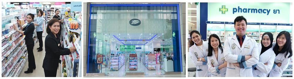 Boots Retail (Thailand) Ltd.'s banner
