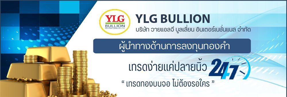 YLG Bullion & Futures Co., Ltd.'s banner
