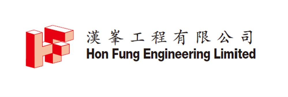 Hon Fung Engineering Limited's banner