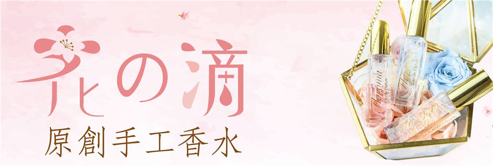Swan-Mart Health & Beauty Products Company Limited's banner