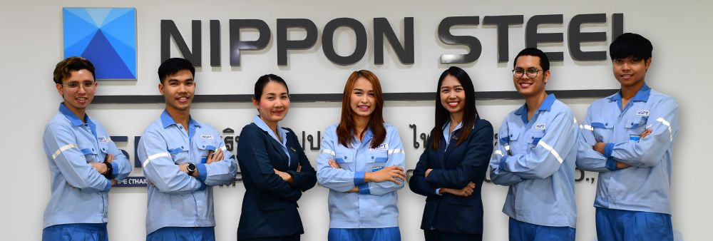 Nippon Steel Pipe (Thailand) Co.,Ltd.'s banner
