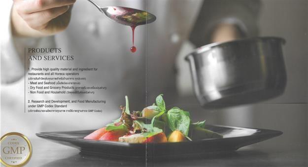JAO Food service 101's banner