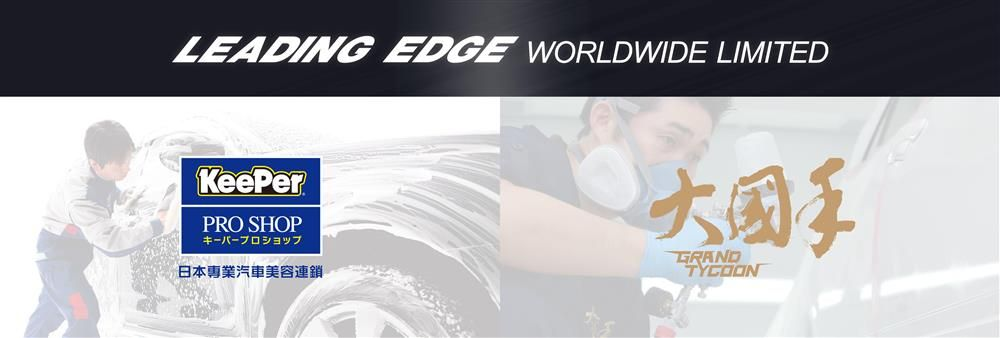 Leading Edge Worldwide Limited's banner