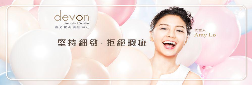 Devon Beauty Centre Limited's banner