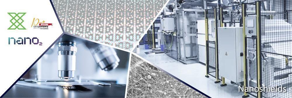 Nanoshields Technology Limited's banner