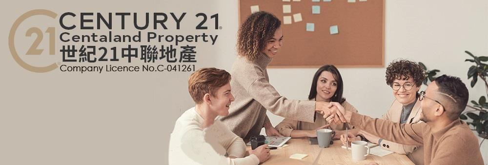 Century 21 Centaland Property's banner