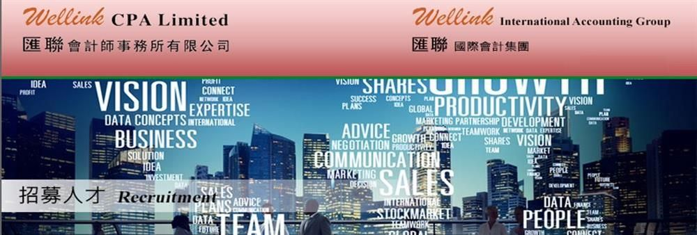 Wellink CPA Limited's banner