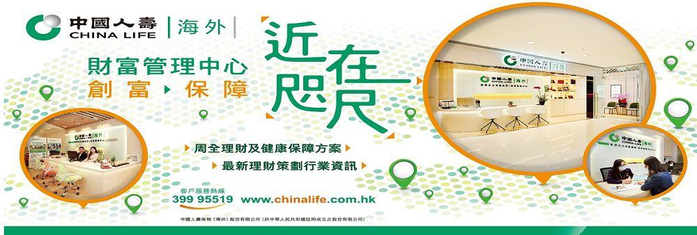 Wan Yuen Nga's banner
